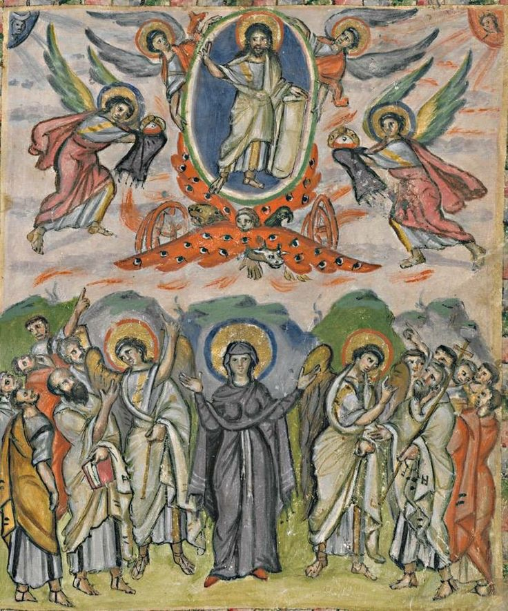 Ascension from the Rabbula Gospels (6th C)