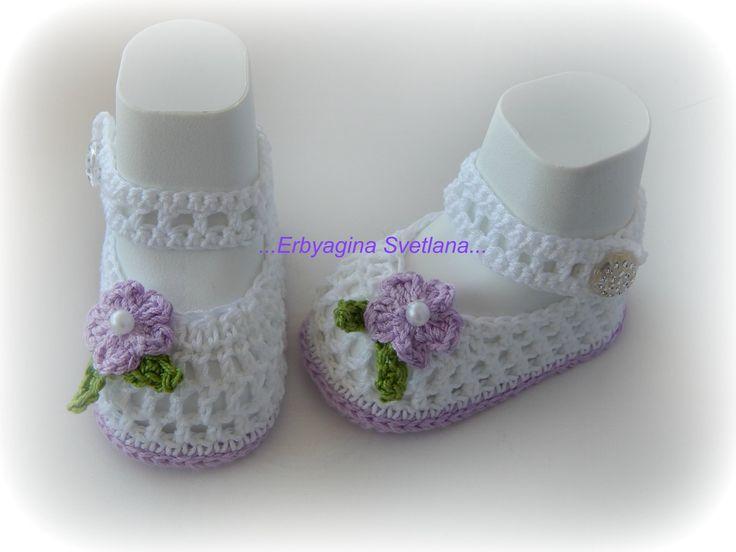 №33 Ажурные пинетки-туфельки от Ербягиной Светланы