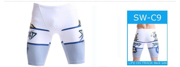 Лето Горячая 100% Бренд Пляжные стволы Шорты мужские короткие swiming стволы uniquel Короткие Брюки мужские Шорты для серфинга