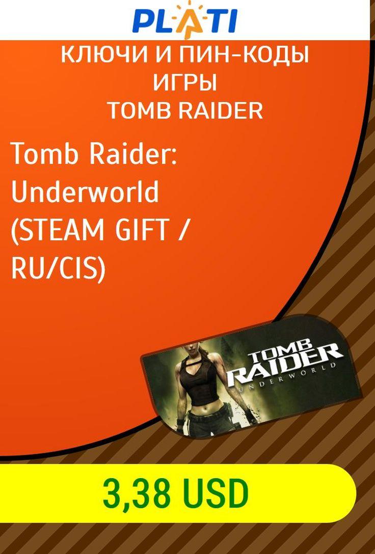 Tomb Raider: Underworld (STEAM GIFT / RU/CIS) Ключи и пин-коды Игры Tomb Raider