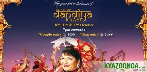 Venue: Nautanki Mahal, Kingdom of Dreams Auditorium Complex, Gurgaon Date: 10th, 11th & 12th October, 2013  Come celebrate Dandiya Raas at Kingdom of Dreams and prepare to have a wonderful time this Navratri! Buy tickets on KyaZoonga!  http://www.kyazoonga.com/Events/Dandiya_Raas_at_Kingdom_of_Dreams/749/1#.UlOaVmdm6u4   +91-22-2637-6600 http://www.kyazoonga.com