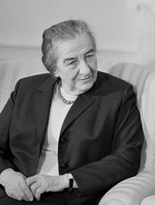 Golda Meir  The first female prime minister of Israel, the third woman in the world to hold such a position.