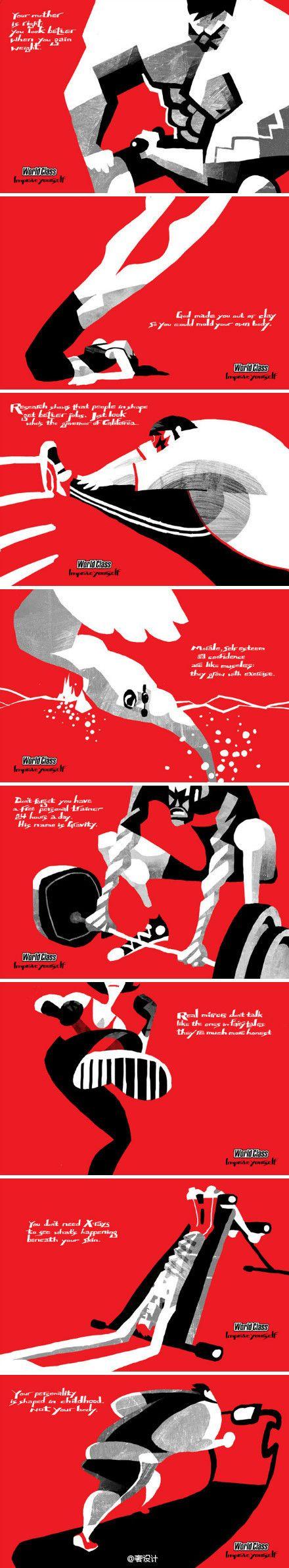 很热血的运动海报设计(大者策略 @奢设计) 来自术纳 - 微博