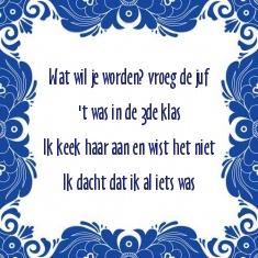 Prachtig gedicht van Toon Hermans! En dan hou ik ook nog eens van gedichten!
