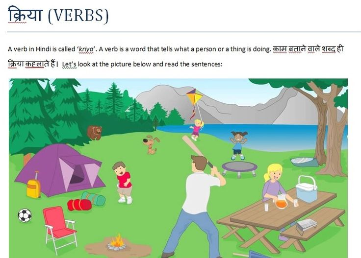 hindi stories for 2nd grade hindi stories for kids