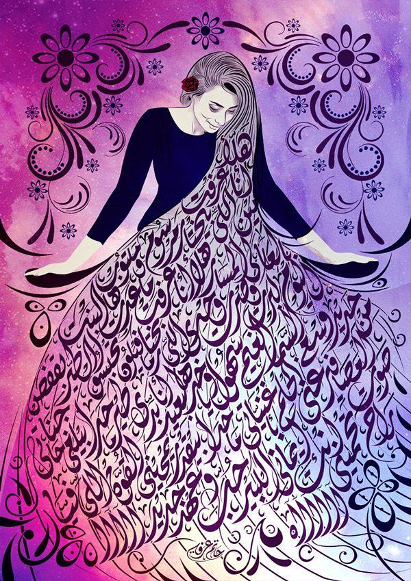 DesertRose,;;Hiba Tawaji - Min Elli Byekhtar on Behance,;,