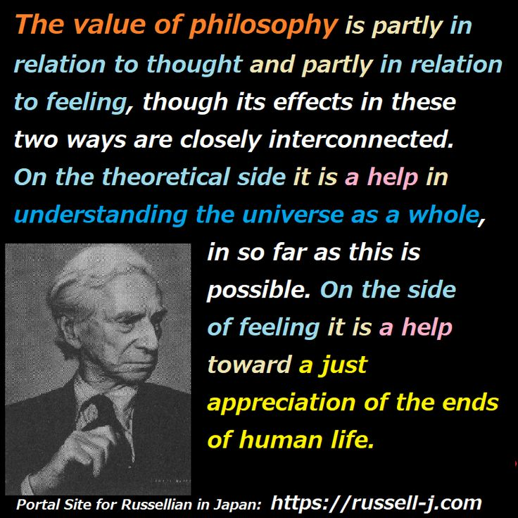 bertrand russell quotes 366 with images, n.0645e (aug. 7