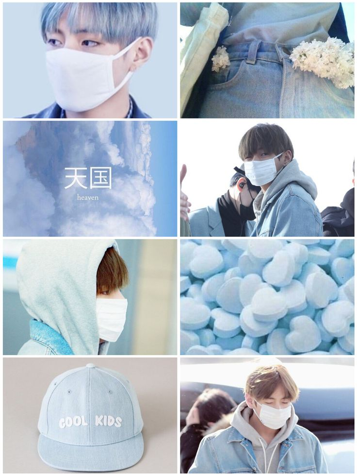 Aesthetic Tae w/ a mask~ Blue and white | Aesthetic BTS ...