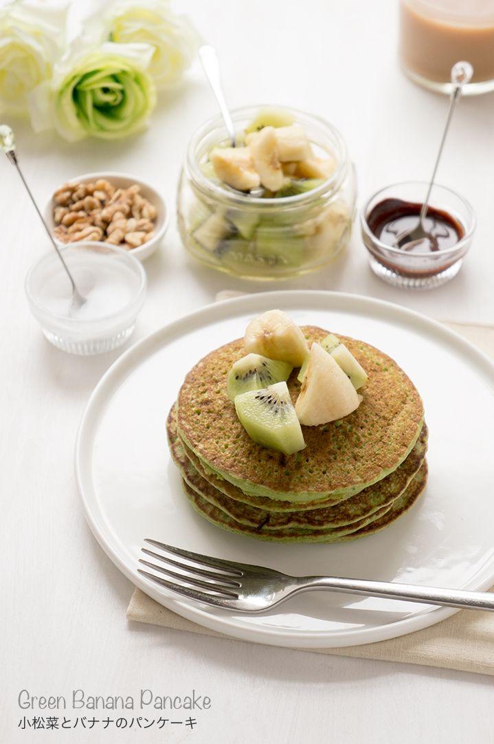 小松菜とバナナのパンケーキ #レシピ komatsuna banana pancakes #recipe