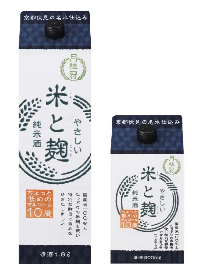 月桂冠 米と麹 純米酒