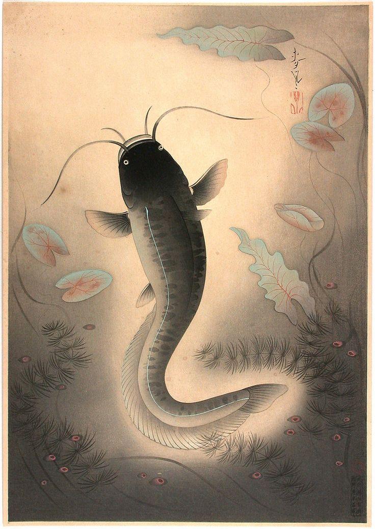 Namazu (Catfish), ca. 1937 by Bakufu Ohno. S)