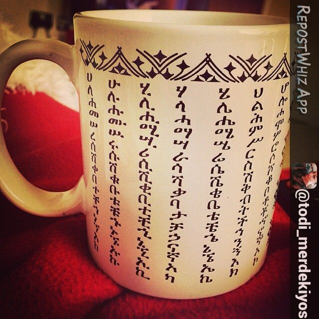 By @todi_merdekiyos via @RepostWhiz app: I do love my cup ❤️ #Tigrinya #Amharic #alphabets #mymothertongue every time I have coffee I get to remind myself of the beautiful language I have.  (#RepostWhiz app) (at Descendents of Ge'ez)