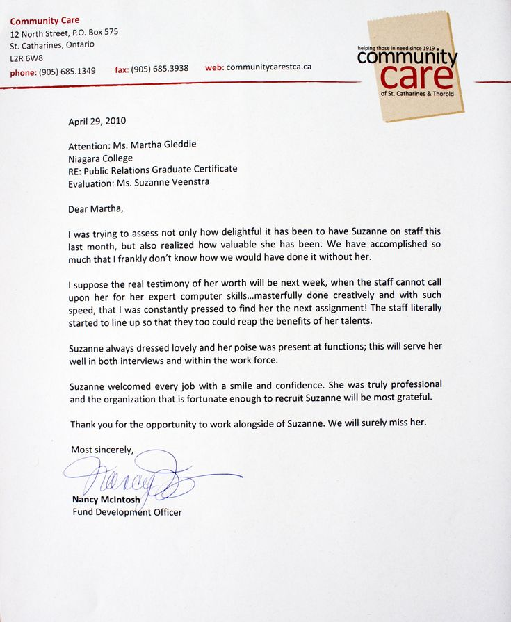 Internship letter from employer beautiful letters of re