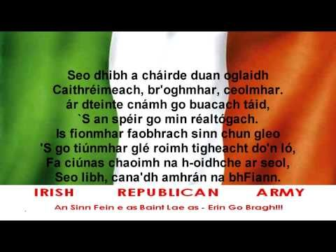 The Irish National Anthem With Lyrics