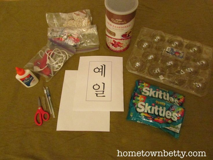 TUTORIAL: How to Make Dohl Towers for a Korean First Birthday w/ Free Template