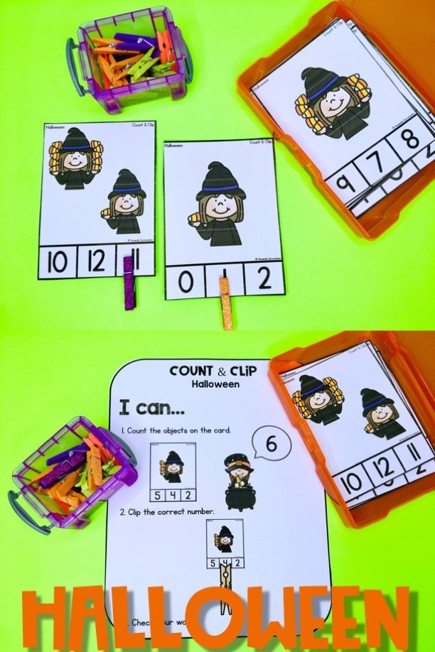 Count and Clip Cards – Halloween