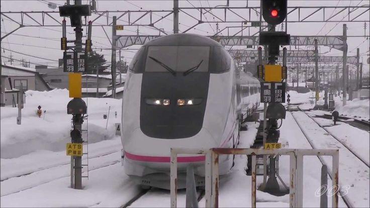 ありがとう秋田新幹線E3系こまち PV LOVE特急こまち