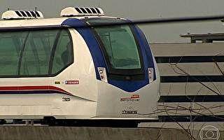 Inventor brasileiro cria transporte urbano movido somente a ar - AutoEsporte - Catálogo de Vídeos