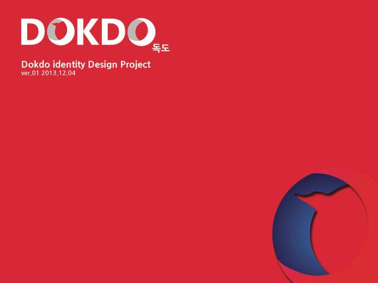 Dokdo ppt design