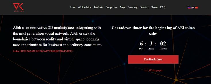 Afeli is an innovative 3D marketplace, integrating with the next generation social network. Afeli erases the boundaries between reality and virtual space, opening new opportunities for business and ordinary consumers.