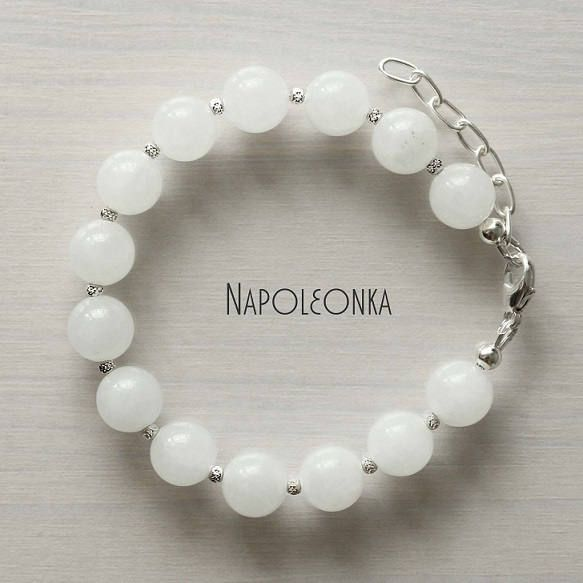White jade Bracelet Silver Healing Gemstone Beadwork Beaded Chunky Nuggets Boho Yoga Minimalist Bohemian Friendship White jade Bracelet by Napoleonka on Etsy
