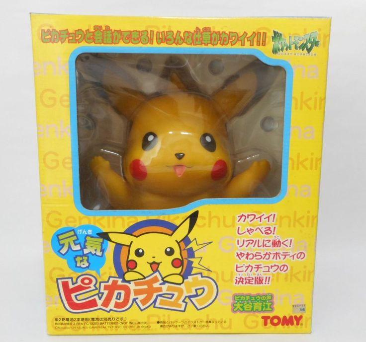 Pokemon Pikachu Tomy 1998 Electronic Figure Talks Moves Big Vintage Rare #TOMY