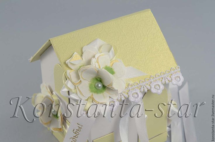 Купить Миниатюрный домик для свадебного подарка - разноцветный, домик для денег, домик, домик для подарка