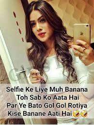 Mujhe toh Aaj tak gol roti banani nhi aayi   😫 Sanjana V