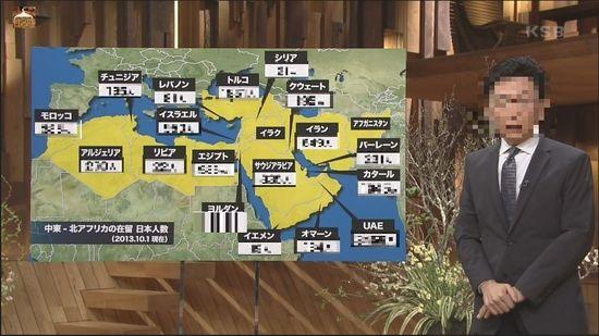ちゃんねるにゅーす+1: 【速報】 テレ朝が中東在住日本人の情報をイスラム国に提供。反日古舘伊知郎の報ステは日本人売ったな。 ...
