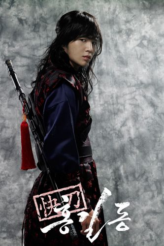 Jang Geun Suk as Lee Chang Hwi in Hong Gil Dong ( tehe your majesty what else would prince jks play)