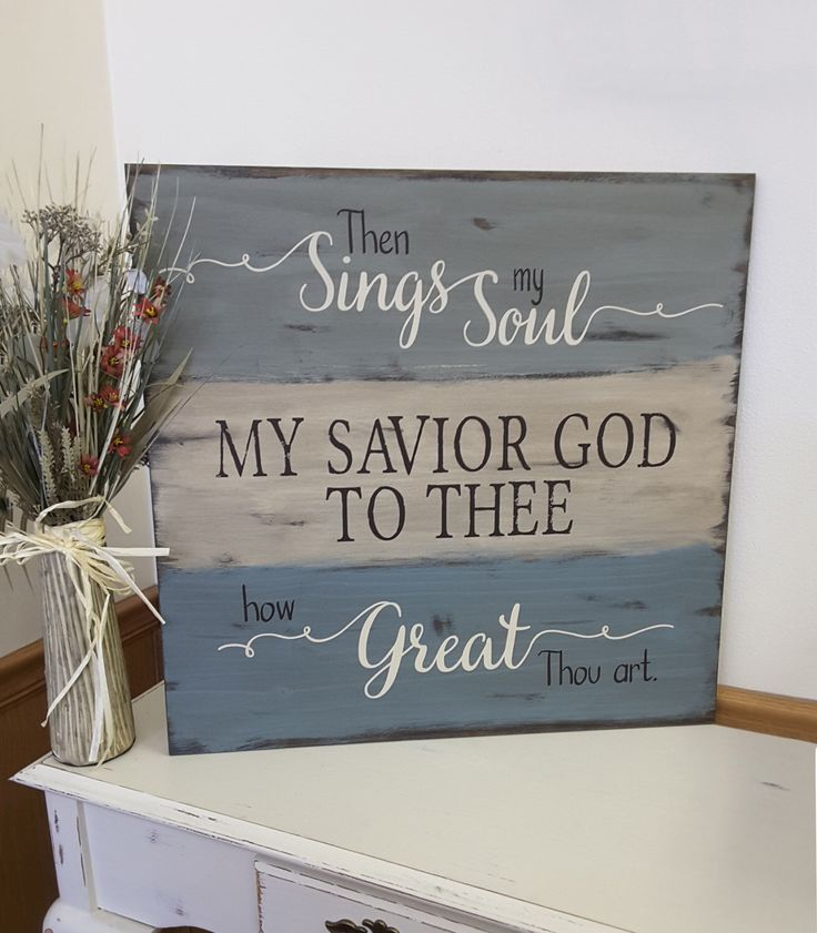 Wood Sign - Then Sings My Soul. How Great Thou Art. Hymn Art. by PrintOnAnything on Etsy https://www.etsy.com/listing/289800865/wood-sign-then-sings-my-soul-how-great
