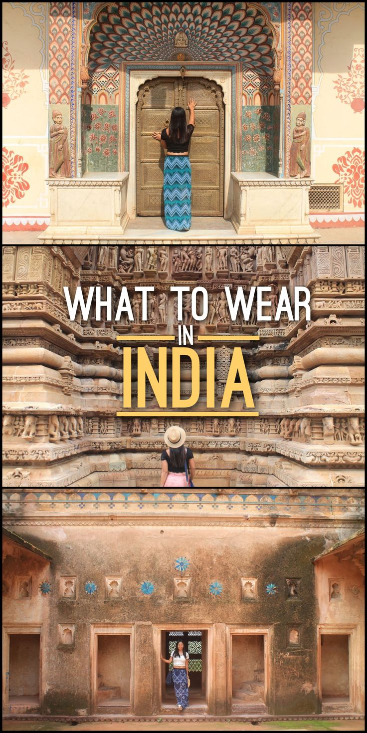 Deciding what to wear is one of the first issues that women face when planning a trip to India. This is probably the first country that I really made an effort to plan what I needed to bring for the trip since I didn't want to be disrespectful during my visit.  I recently got back from a month in India and would love to share to fellow female travellers some useful advice. If you're planning to visit India, here are some travel tips on what to wear in India: