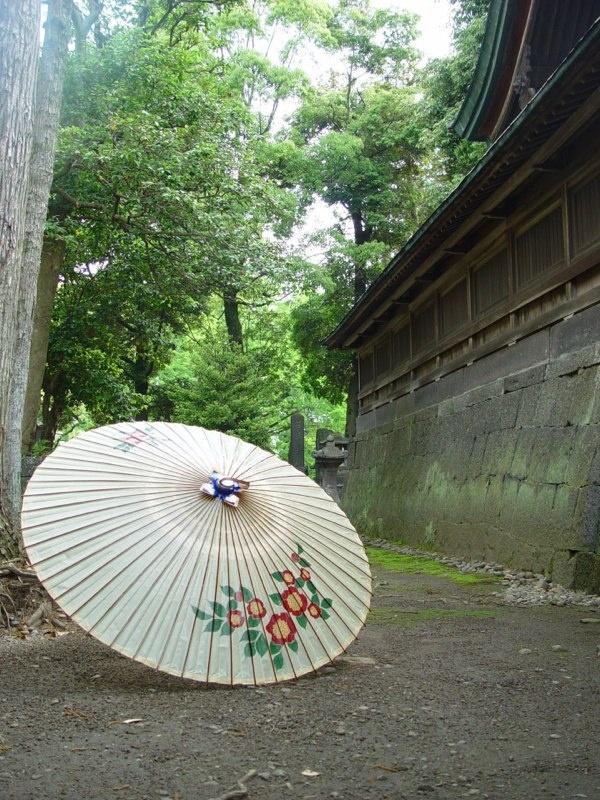 Ban Gasa / 番傘