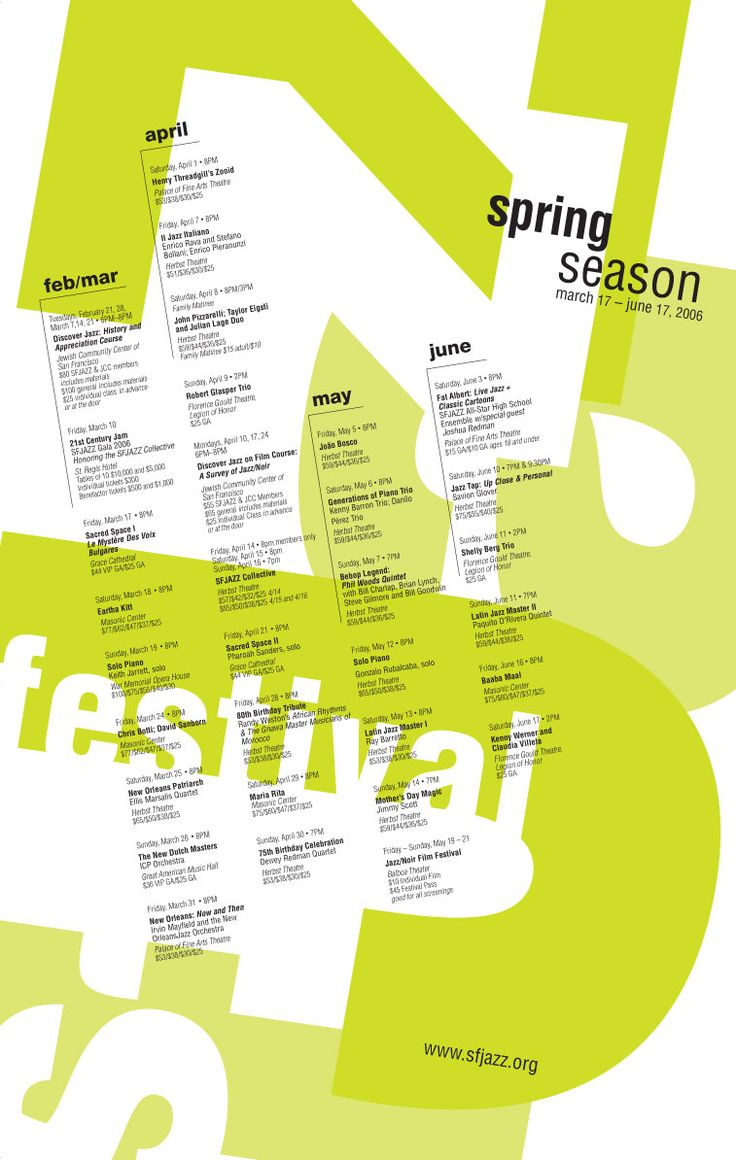 Jazz Festival Calendar by Stephanie Whigham (grid and squiggles)