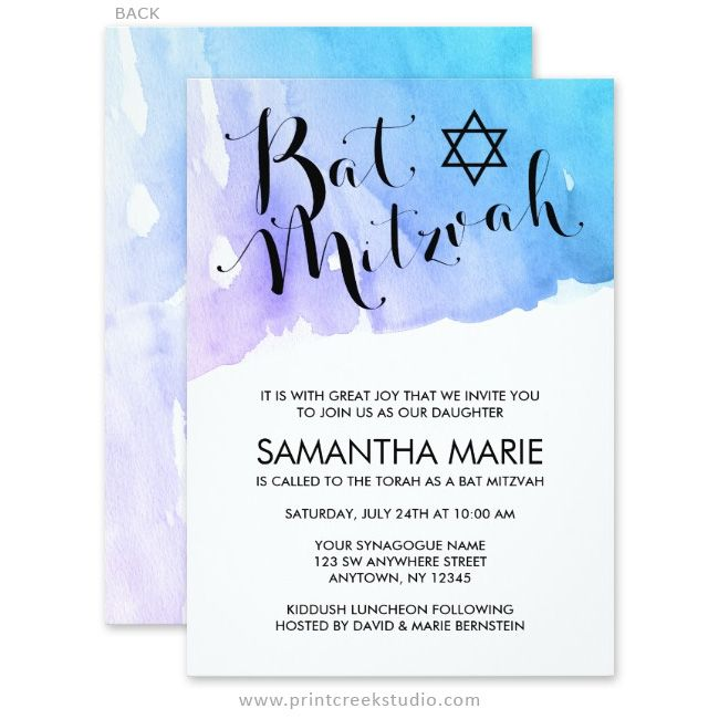 Modern purple and teal blue watercolor Bat Mitzvah invitations.
