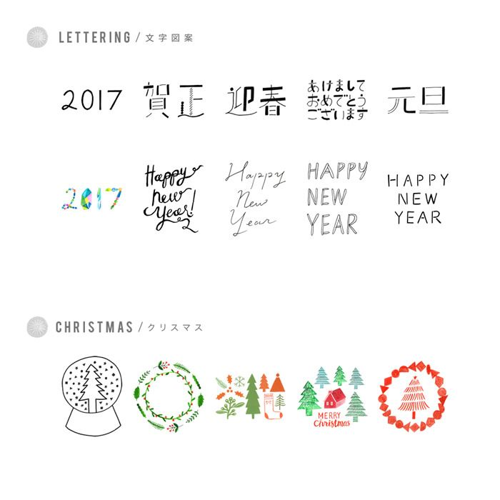 微型園林設計的賀卡2017年3細節