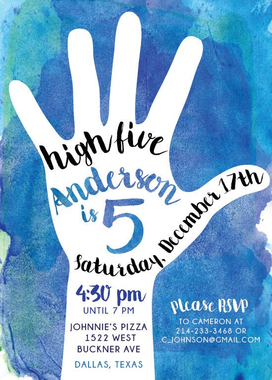 Printable 5th birthday invitation High Five by PrettiestPrintShop