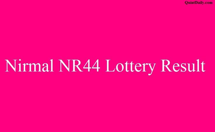Nirmal NR44 Lottery Result,Kerala Lottery Result NR 44,Lottery Result 17.11.17,Nirmal Kerala Lottery Result Today,Kerala Lottery Result Today 17 nov 2017.