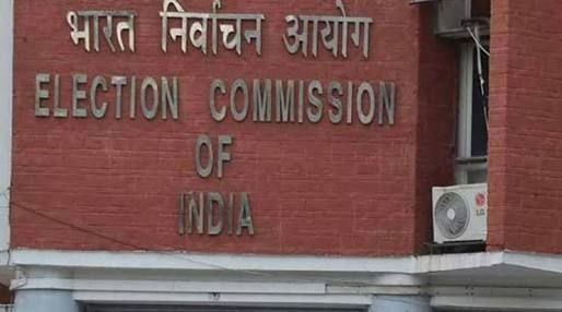 Election commission recently approaches The Reserve Bank of India asking to increase the limit of cash withdrawal for the purpose of pole candidates