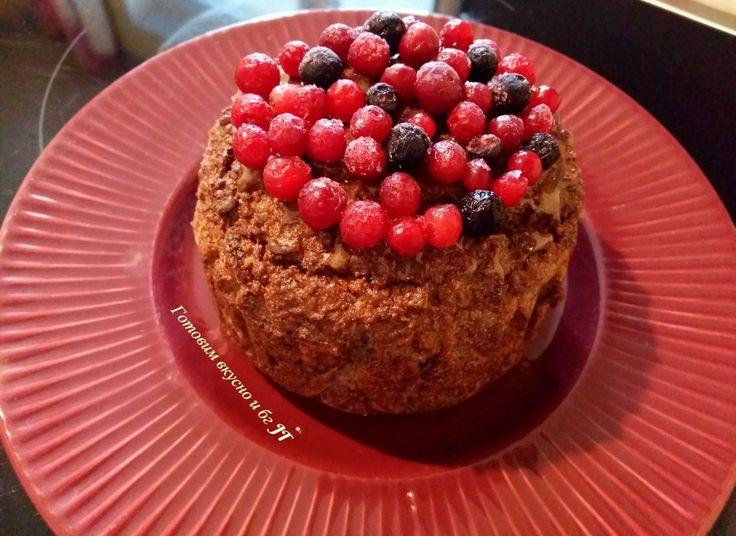 Миндальный пирог с черносливом.Без глютена,казеина и сахара.Анонс.