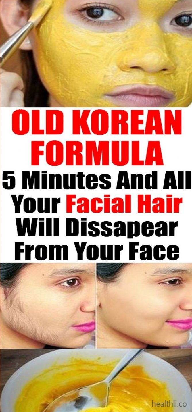 Old Korean Formula 5 Minutes And All Your Facial Hair Will Disappear ...