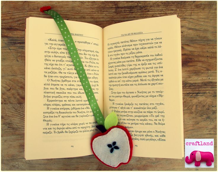 Felt apple bookmark  Felt bookmark in a cute apple shape....  Ideal for teachers gifts  color red/white  note**Every item is unique, so might be some differences from the pictures