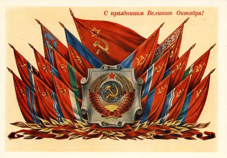 Congrats Glory to Great October USSR