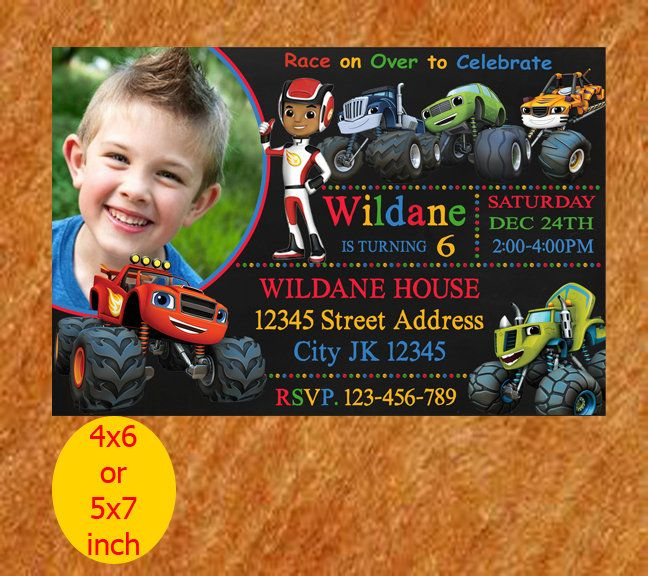 Blaze and the Monster Machines Invitations by momontArt on Etsy
