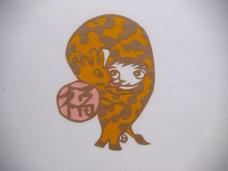 福キリン/fortune giraffe