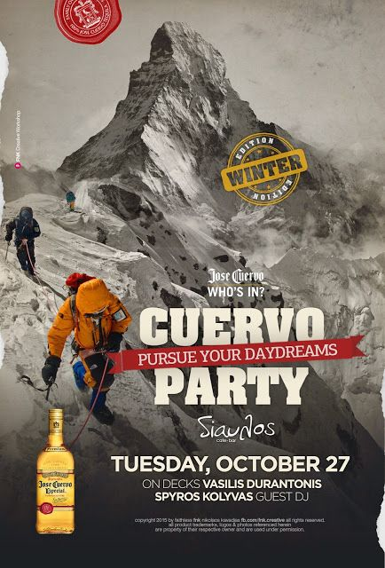 cuervo party (event poster)