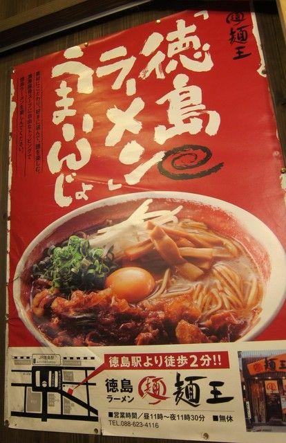 「飲食店ポスター」の画像検索結果