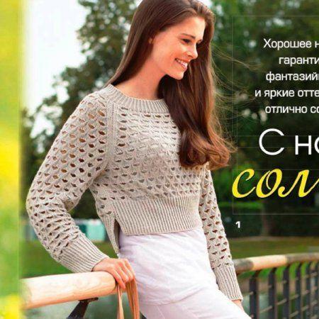 Молодежный пуловер спицами