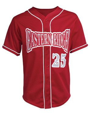 Discount Sports Uniforms presents cheap baseball jerseys and uniforms fit for your team. You will never find another such store that offers you baseball jerseys at such rates. Hurry now and save in style.