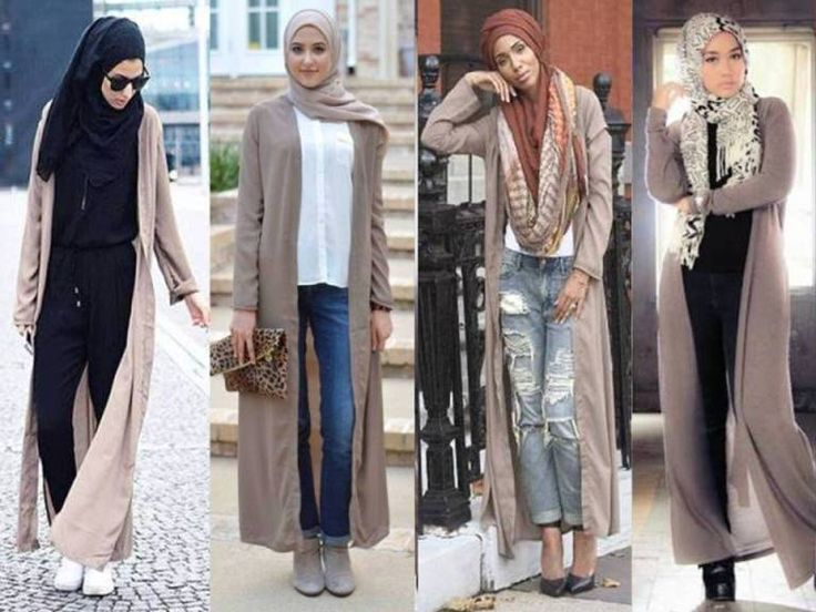 How to wear the mocha long cardigan - Stylish Hijabi Street styles http://www.justtrendygirls.com/stylish-hijabi-street-styles/